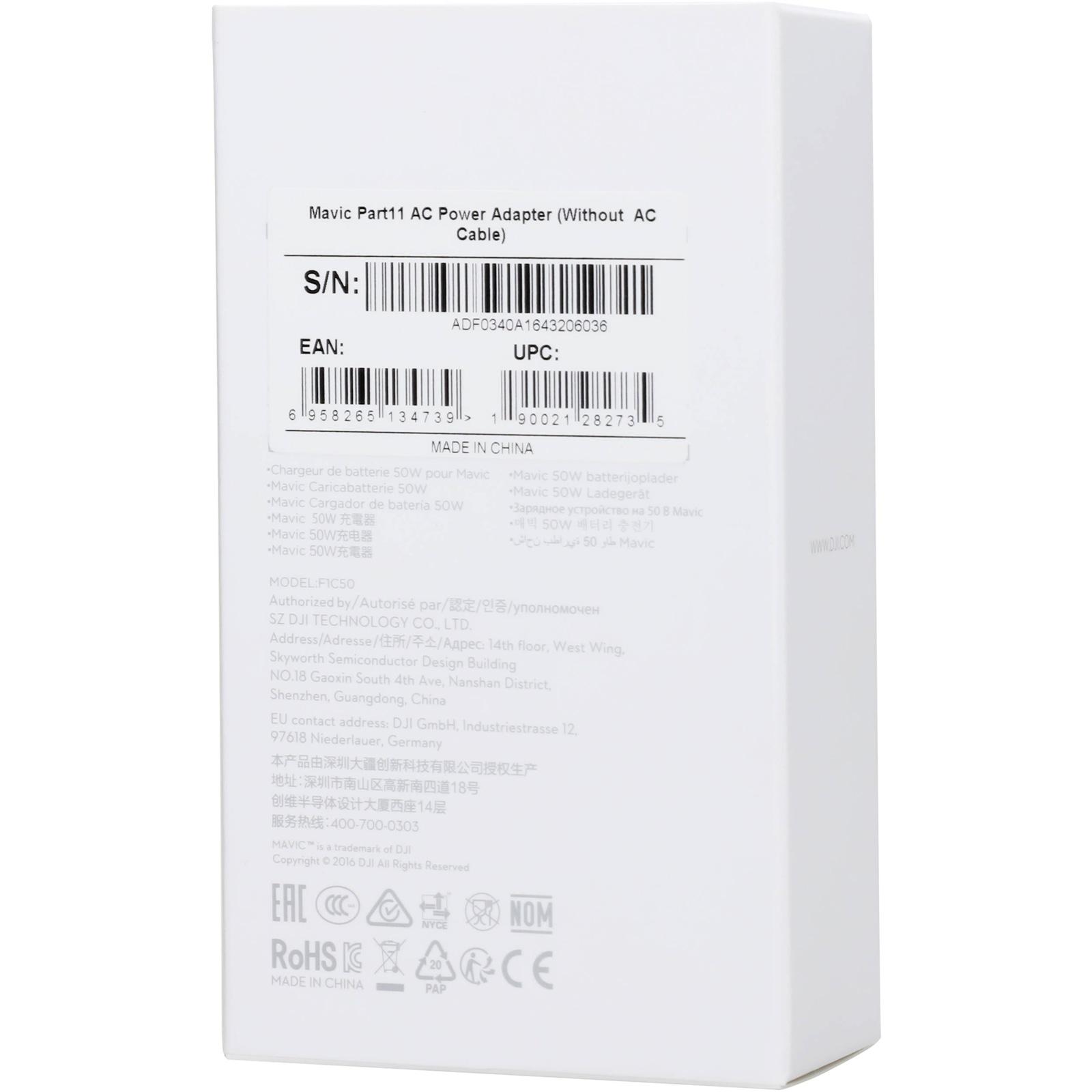 Зарядное устройство без AC-кабеля для Mavic Pro (50W Battery Charger)-5