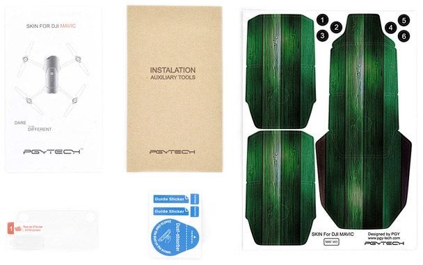 Защита Pgytech Skins для Mavic Pro зеленый-2