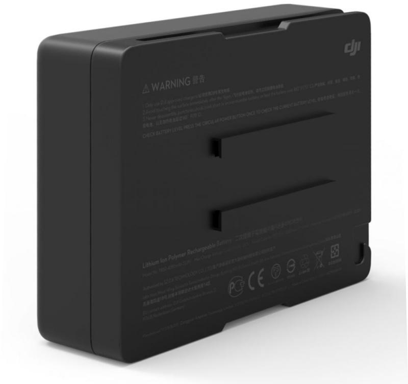 Аккумулятор DJI Intelligent Flight Battery для Inspire 2-3