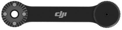 Удлинитель для DJI Osmo Straight Extension Arm-1