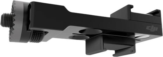 Универсальное крепление для DJI Osmo Universal Mount-1