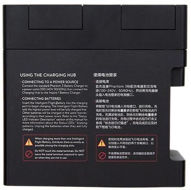 Зарядный хаб для 4 батарей Phantom 3 Battery Charging Hub-1