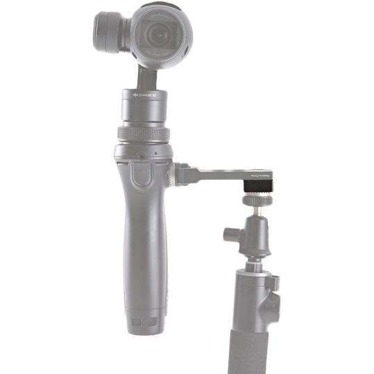 Адаптер 1/4″ на 3/8″ для универсальной площадки DJI Osmo Mounting Adapter for Universal Mount-4