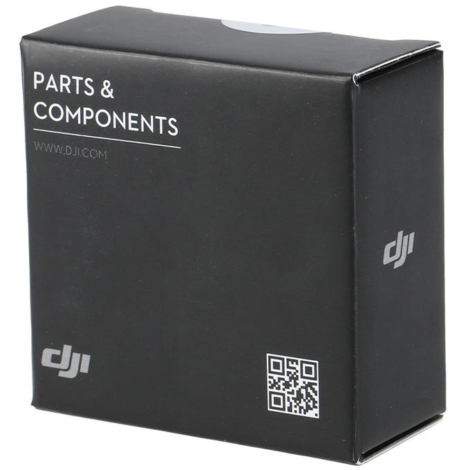 Модуль GPS для DJI Phantom 3 Pro/Adv-7