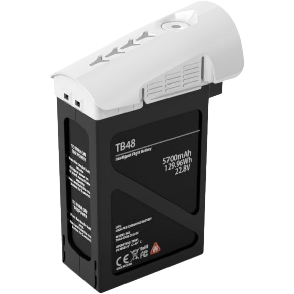 Батарея TB48 5700 mAh для Inspire 1 Intelligent Flight Battery-1