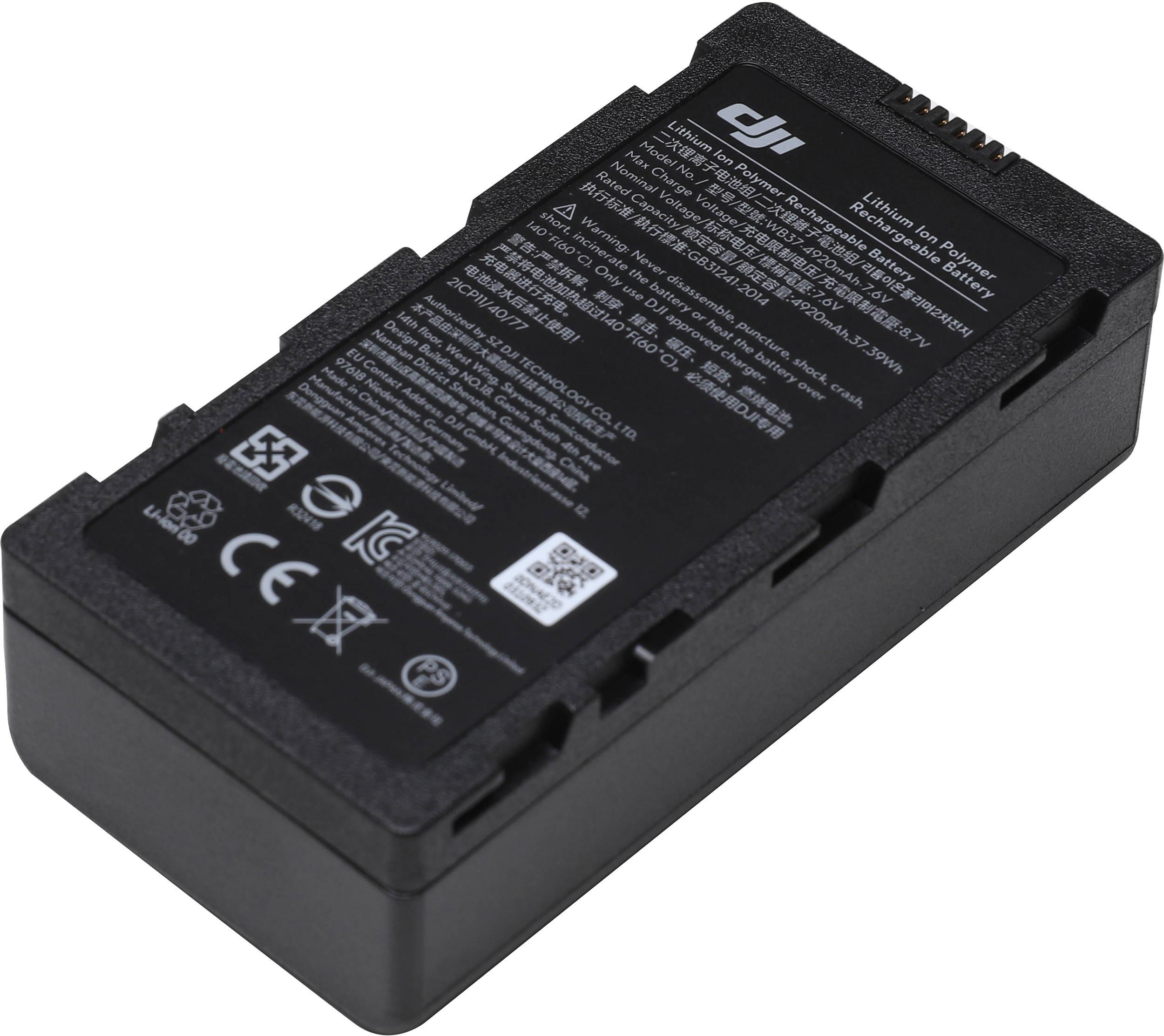 Батарея WB37 для Cendence/CrystalSky Intelligent Battery-3