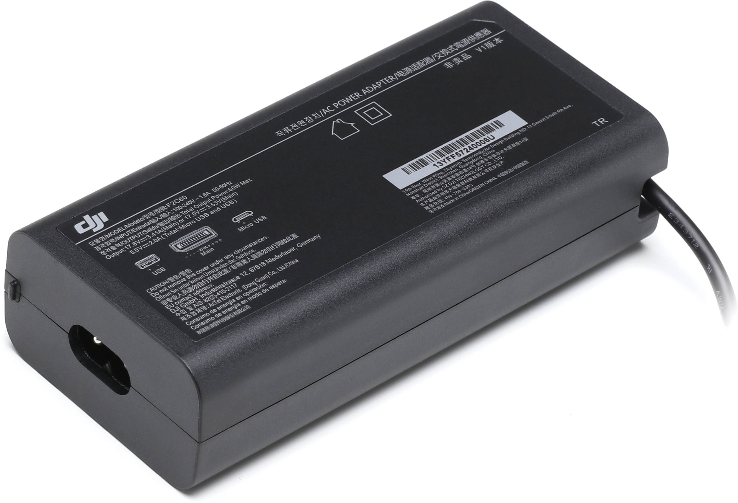 Зарядное устройство для Mavic 2 Battery Charger (без AC кабеля)-3