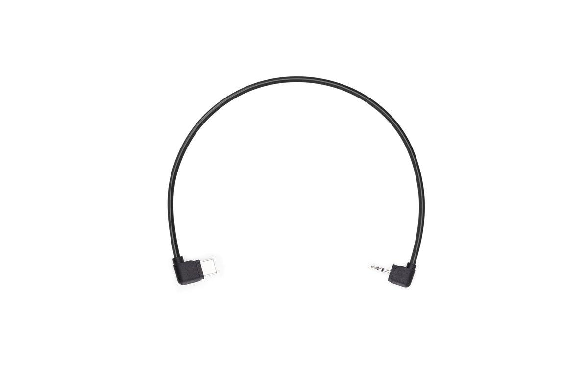 USB кабель DJI RSS Splitter для Ronin-SC-0