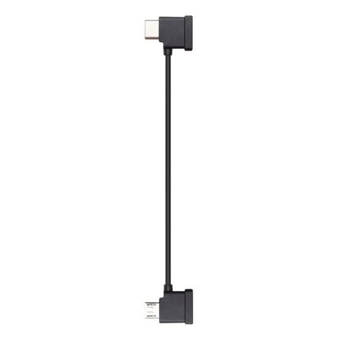 Кабель Micro-USB для пульта DJI Mavic Air 2-0