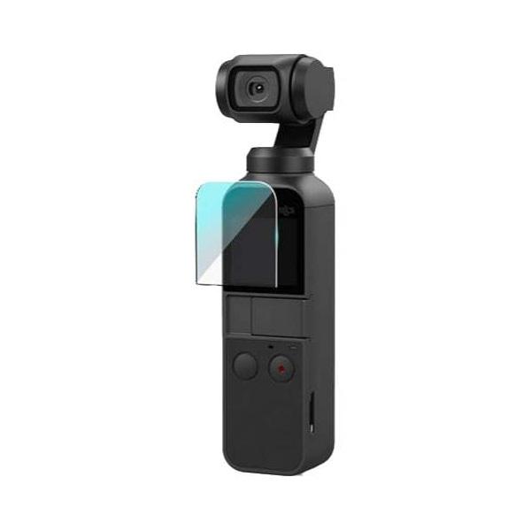 Защита экрана PGYTECH для DJI Osmo Pocket-1