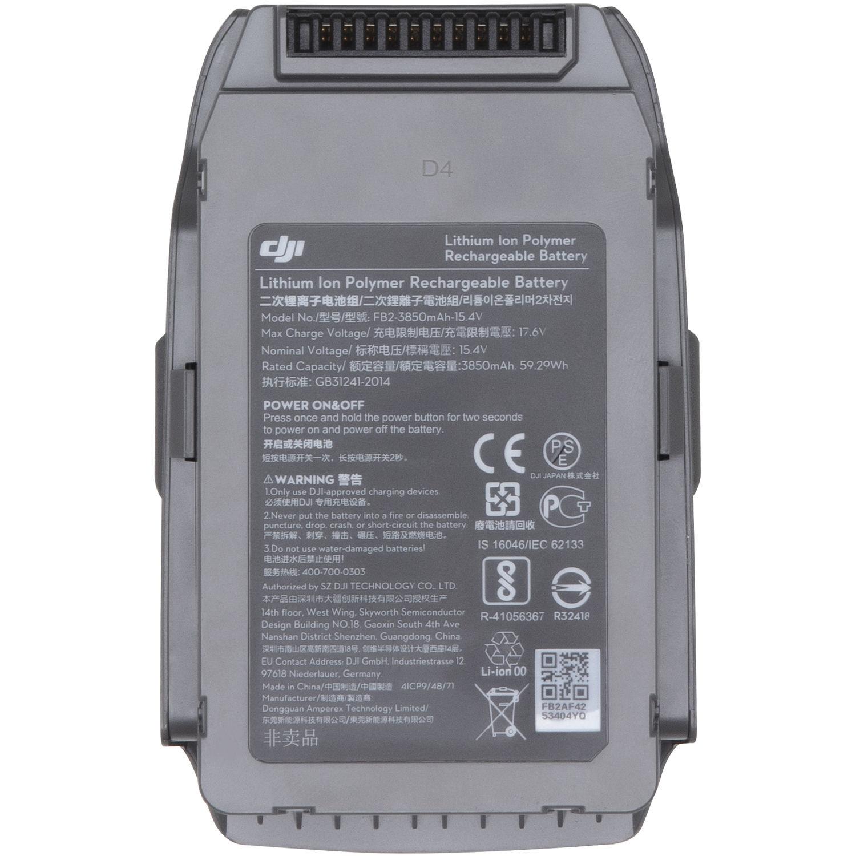 Батарея для Mavic 2 Intelligent Flight Battery-3