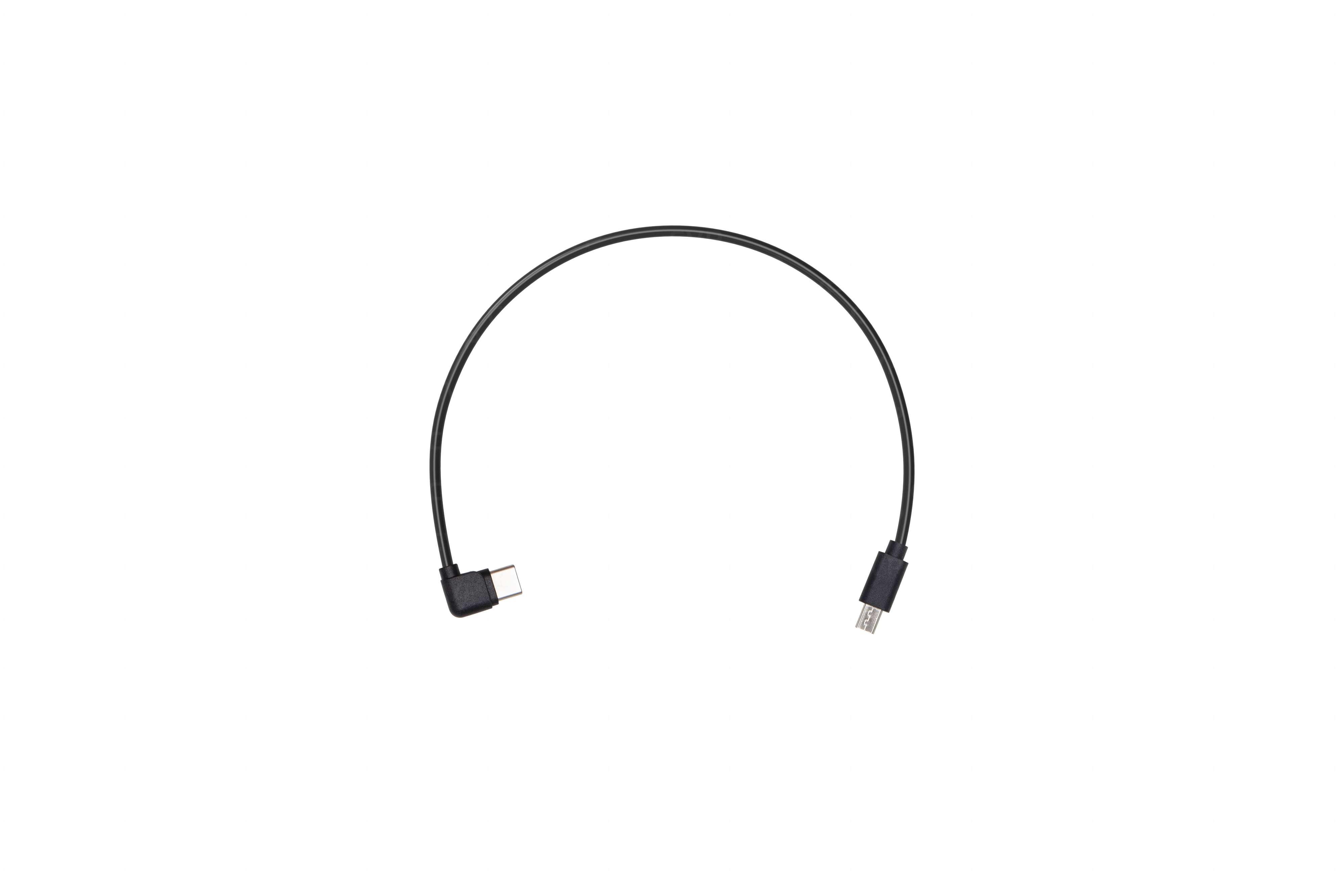 USB Кабель Ronin SC Part 1 Multi-Camera Control Cable (Multi-USB)-0