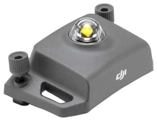 Дрон DJI Mavic 2 Enterprise Dual с Smart Controller-7