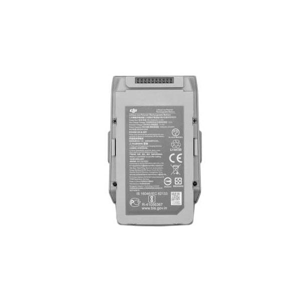 Аккумуляторная батарея DJI Mavic Air 2 Intelligent-3