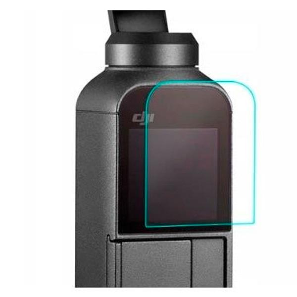 Защита экрана PGYTECH для DJI Osmo Pocket-0